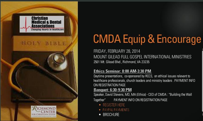 CMDA Ethics